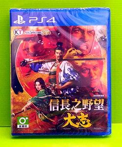 玉山最低比價網:[現金價]初回版PS4信長之野望大志中文版