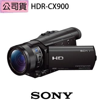 【SONY】HDR-CX900 高畫質數位攝影機(公司貨)