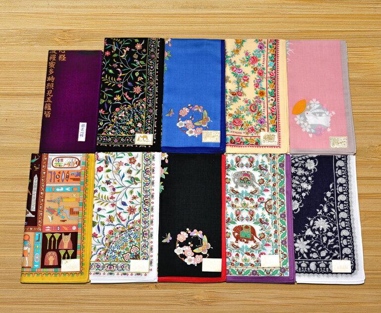 日本集采苑 - Kodaibunmei Series 古代文明手帕/方巾/頭巾(深棕)手帕/方巾/頭巾禮品袋《日本設計製造》《全館免運費》,從設計、織法、染印到織工,每個階段皆由一流頂尖職人親自完成