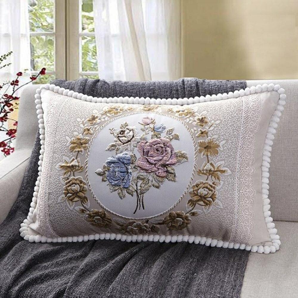 抱枕沙發抱枕靠墊客廳大號家用歐式奢華汽車靠枕長方形腰枕套可LX 嬡孕哺