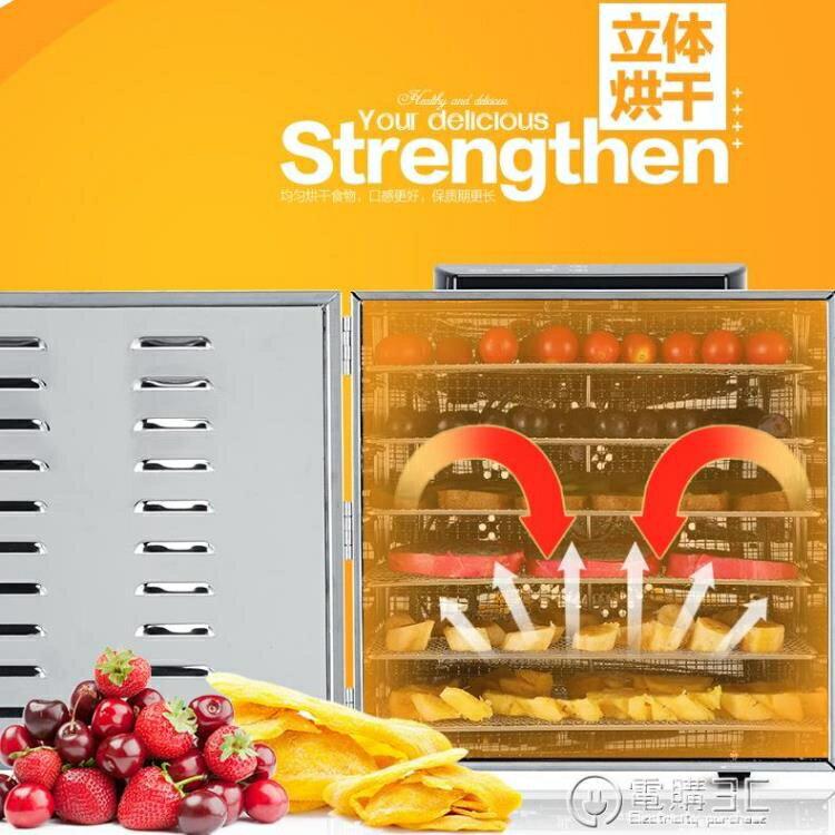 食品烘幹機商用大容量食物水果風幹機家用大型果蔬脫水機溶豆寵物20層