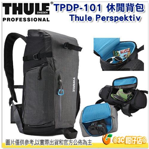 瑞典 Thule 都樂 TPDP-101 雙肩後背相機包 公司貨 Thule Perspektiv 相機包 相機背包 休閒背包 TPDP101 - 限時優惠好康折扣