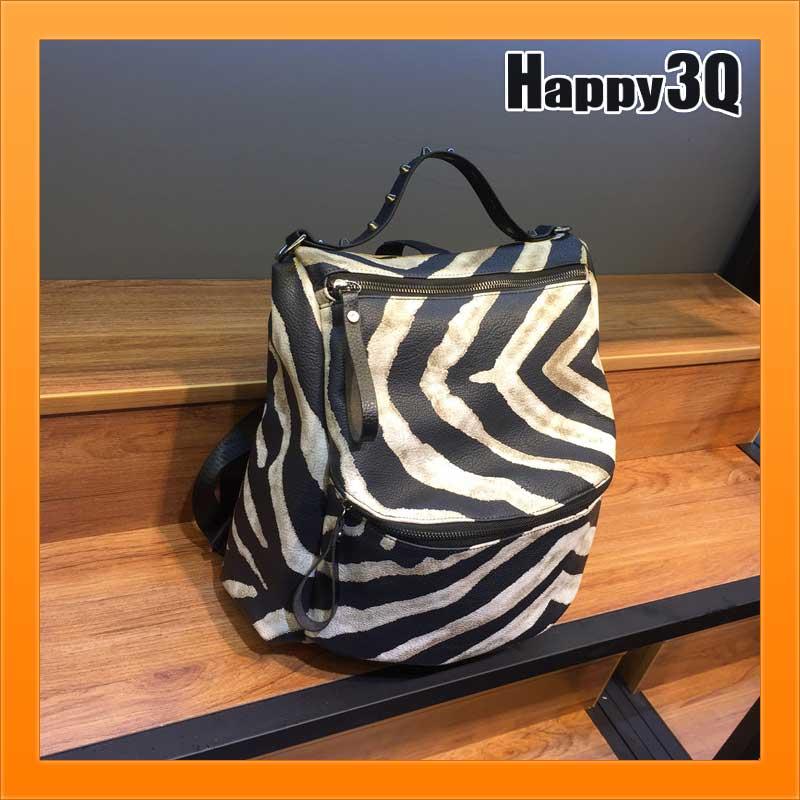 斑馬包雙肩包後背包女包包大容量個性帥氣斑馬紋黑白極簡大容量旅行包書包【AAA3274】