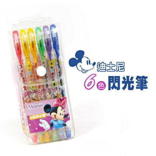 【迪士尼】6色閃光筆