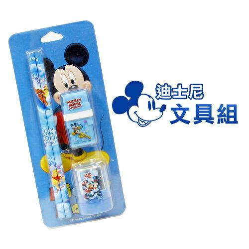 【迪士尼】鉛筆文具組