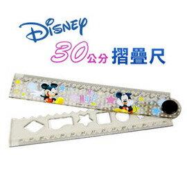 【迪士尼】30公分折疊尺(黑)