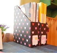 【DIY】愛心菱格文件雜誌收納盒 (免運費) 0