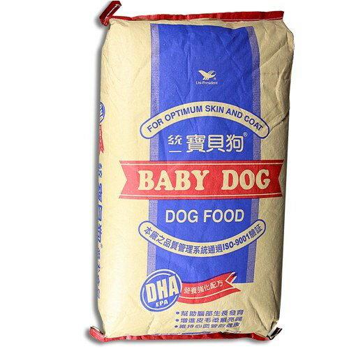 統一《寶貝狗》犬飼料重量包-40磅