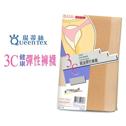 【琨蒂絲】3C健康彈性626褲襪(1雙入)