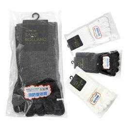 聖羅蘭795五指健康襪(黑灰白)任選一色