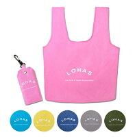 世界地球日,環保愛地球到LOHAS摺疊式環保購物袋3入(6色)