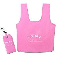 世界地球日,環保愛地球到LOHAS摺疊式環保購物袋(粉紅) 3入