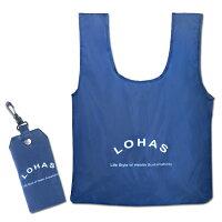 世界地球日,環保愛地球到LOHAS摺疊式環保購物袋(深藍) 3入