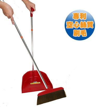 【居理夫人】高級掃把畚斗組