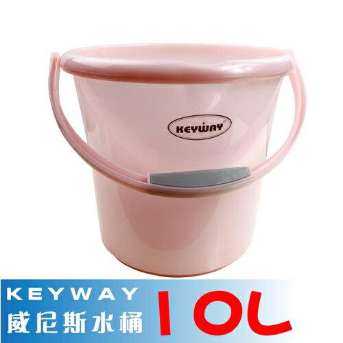~KEYWAY~威尼斯水桶^(10L^)