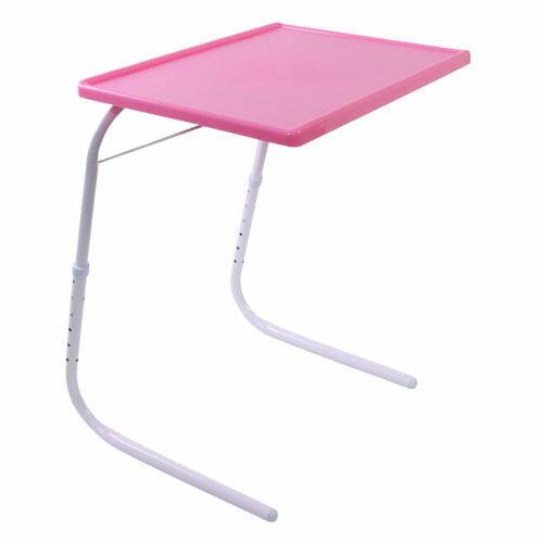 【智慧王】可折疊升降電腦桌/餐桌-粉紅
