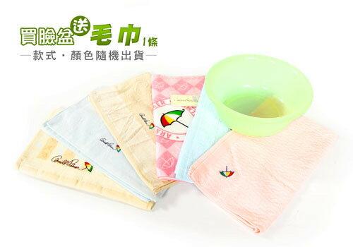 【G-Leaves】水盆/水桶 (蘋果綠) 隨機〝贈送〞毛巾一條