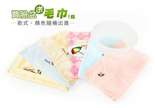 【G-Leaves】水盆/水桶 (透明白) 隨機〝贈送〞毛巾一條