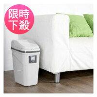 世界地球日,環保愛地球到《收納家》 紅外線感應式自動垃圾桶-10L(二色可選)