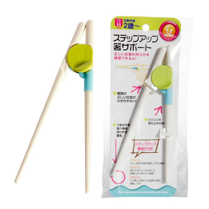 【Japan Mami】學習筷 寶寶訓練筷子 輔助筷 RA00131 好娃娃