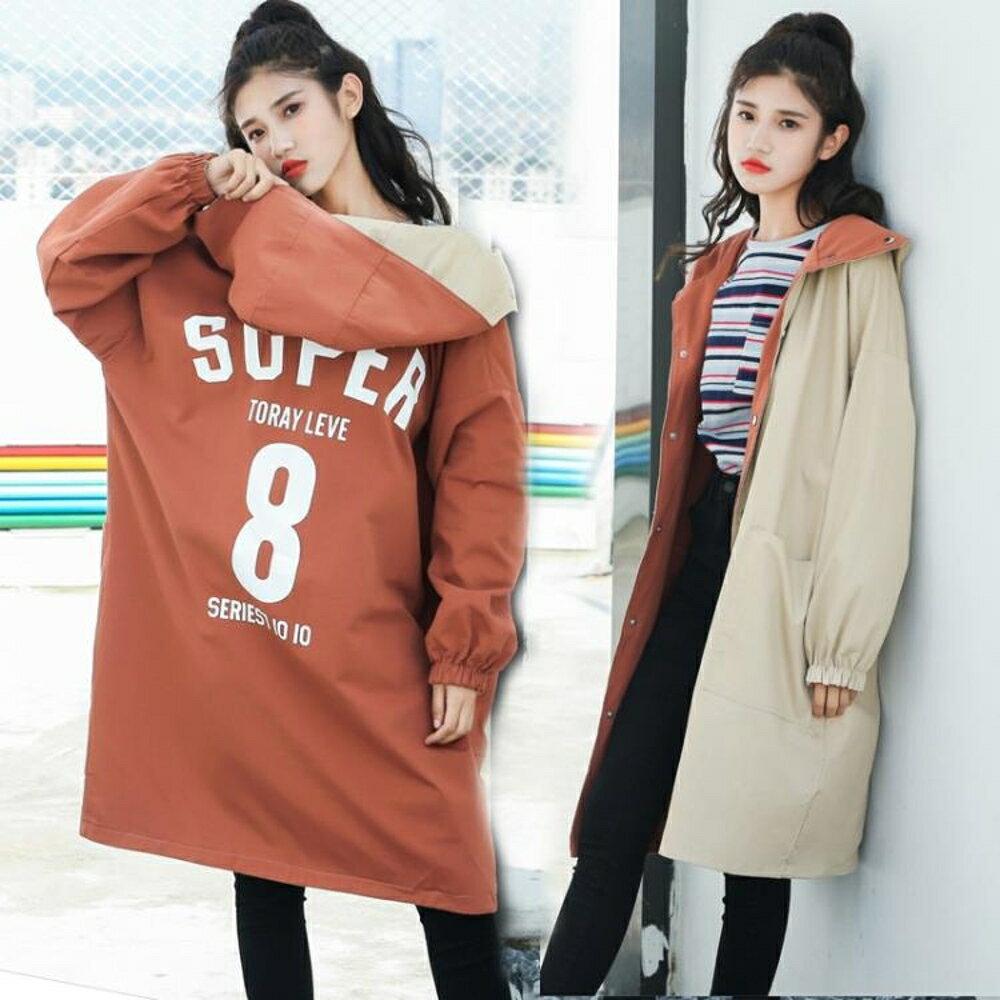 風衣外套 兩面穿胖mm風衣外套女學生中長款2019春秋季新款韓版寬鬆大碼棉衣 曼慕衣櫃