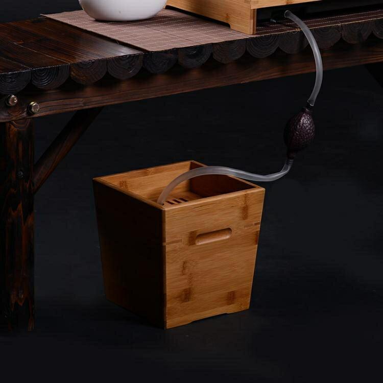 茶水桶 竹製小茶桶廢水桶配件茶具排水桶實木茶葉垃圾桶復古茶渣桶【星時代生活館】jy