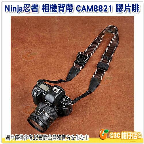 免運 Cam-in CAM8821 8821 公司貨 Ninja忍者 通用型 可調節 快速背帶 快拆相機背帶 肩帶 NEX5 NEX3 GF2 GF1 膠片啡