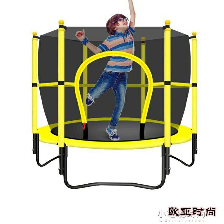 蹦蹦床家用兒童室內小型帶護網成人小孩彈跳床健身增高跳跳床 限時鉅惠85折