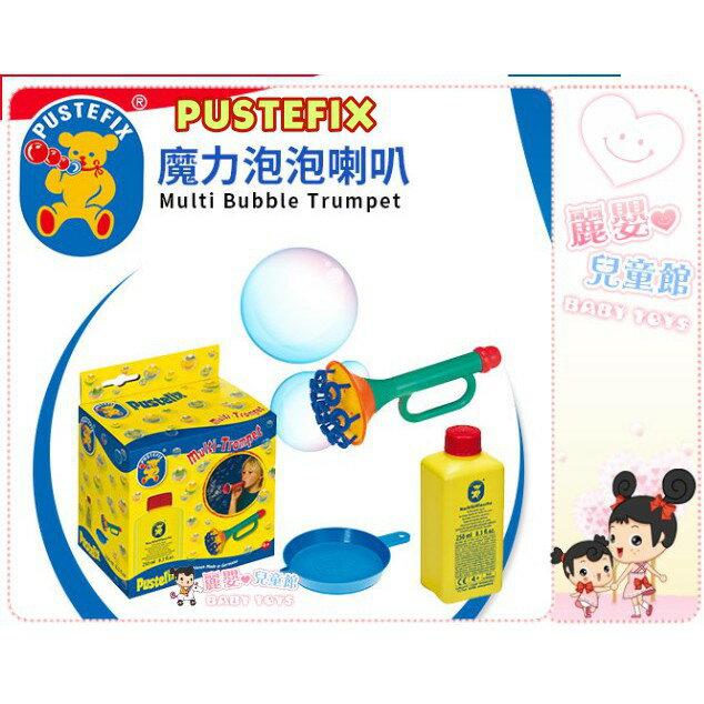 麗嬰兒童玩具館~德國泡泡 PUSTEFIX-魔法泡泡喇叭250ML-安全無毒.神奇吹泡泡 / 泡泡槍 1
