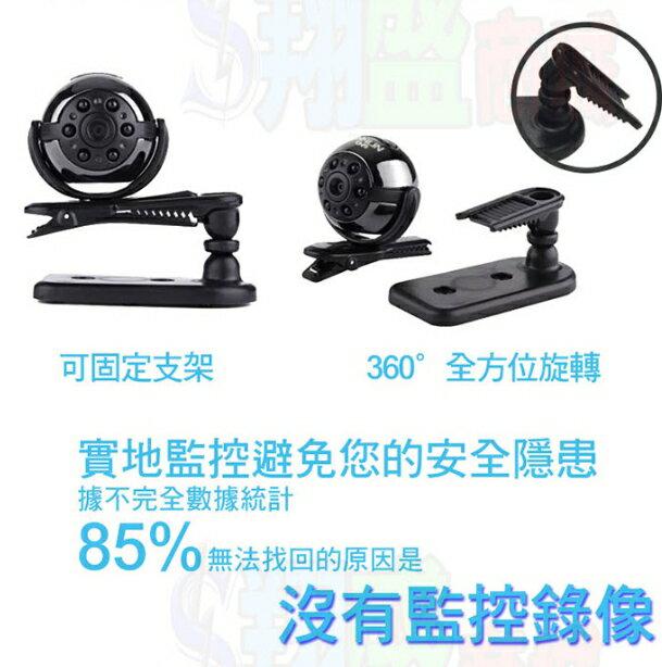 GM數位生活館🏆HANLIN-DV9 超小高清1080P球型攝影機 蒐證監視密錄器 夜視 攝影機 邊充邊錄 行車紀錄器 4