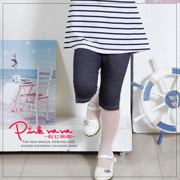 PINKNANA彈性平織素面七分褲PN501