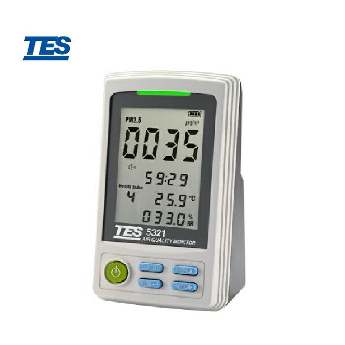 泰仕  TES-5322   PM2.5空氣品質監測計  (粉塵計) - 限時優惠好康折扣