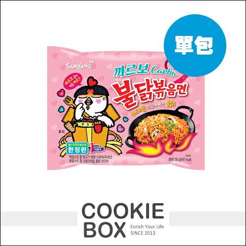 韓國SAMYANG三養辣雞奶油義大利麵(單包入)130g泡麵消夜限定款*餅乾盒子*