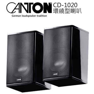 喇叭 ★ CANTON CD-1020 環繞型 公司貨 0利率 免運