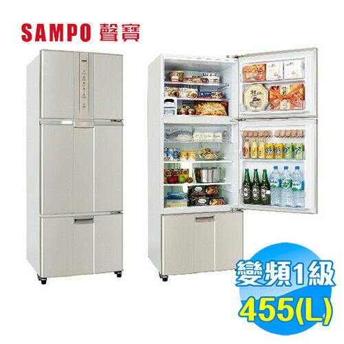 聲寶 SAMPO 455公升 1級三門變頻冰箱 SR-N46DV 【送標準安裝】