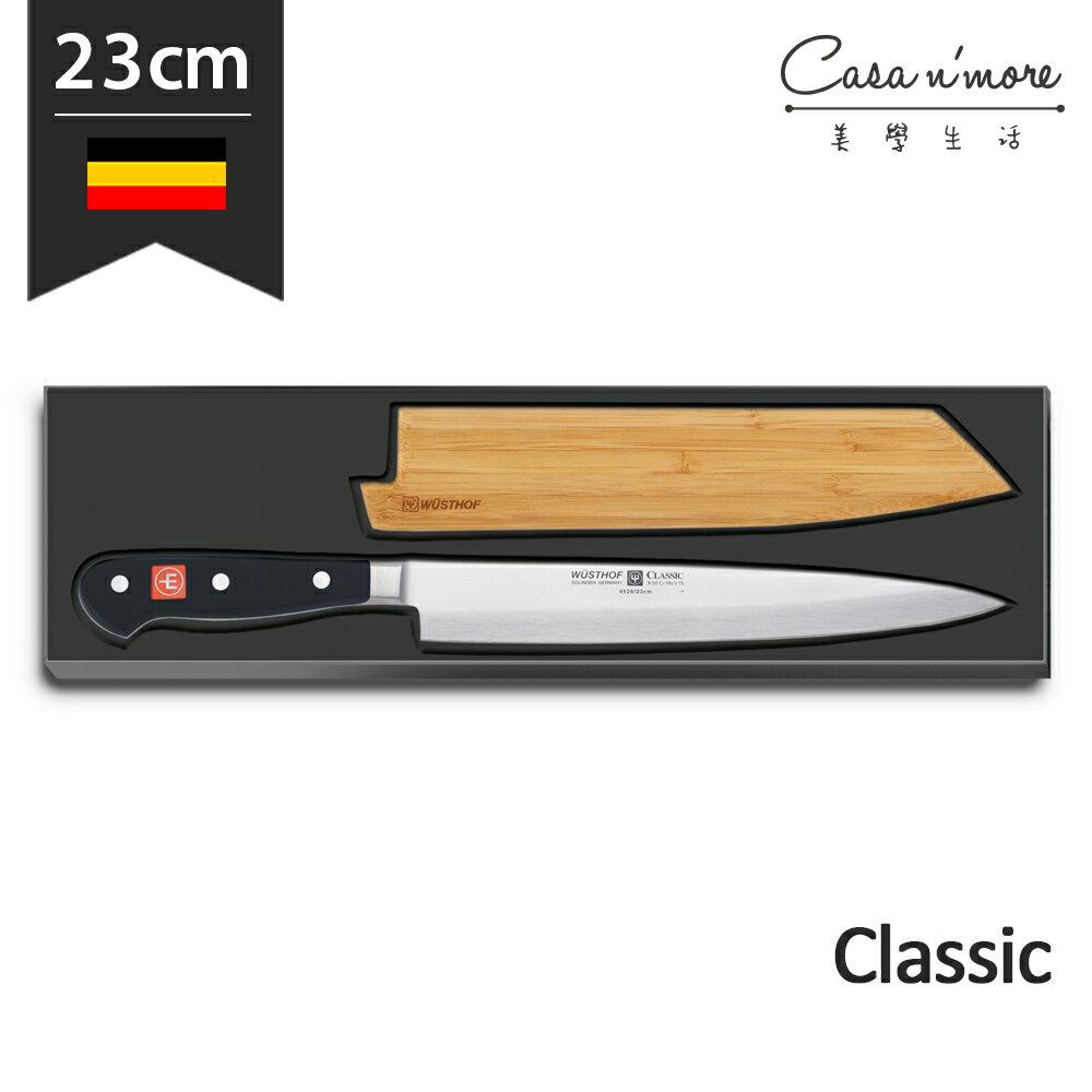 Wusthof 三叉牌 Classic 生魚片刀 柳刀 柳葉刀 23cm 德國製