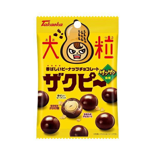 【江戶物語】TAKAOKA 高岡大粒花生巧克力 40g 8粒入 日本進口 花生巧克力 高岡巧克力