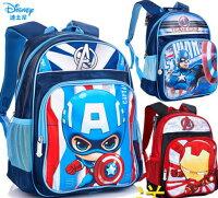 兒童節禮物Children's Day到正版 迪士尼美國隊長鋼鐵人雙肩包 寶寶兒童書包 幼兒園小學生適用1-3年級