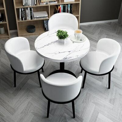 接待洽談桌簡約接待洽談桌椅組合網紅小圓桌陽臺休閒沙發椅店鋪會客餐桌椅子『DD2226』 3