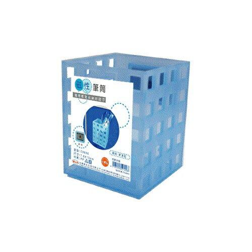 W.I.P C0910 磁性筆筒(藍)/7.8X7.8X10cm