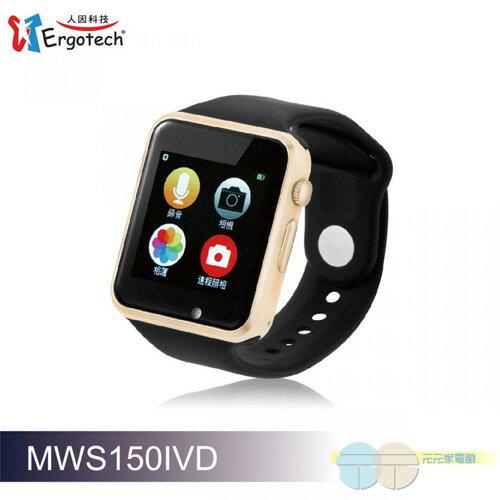 人因ERGOLINK智慧型藍牙通話手錶MWS150IVD支援ANDROIDIOS雙系統