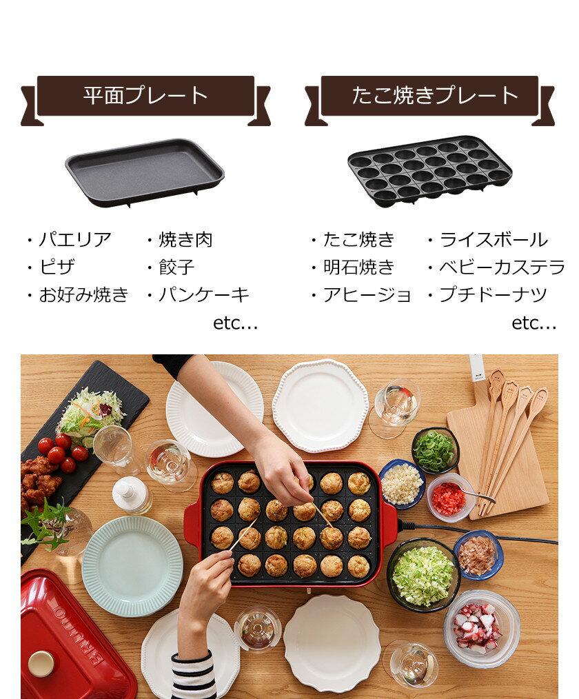 NEW色★日本名廚Masa推薦★日本BRUNO-附3組BOE021多功能鑄鐵電烤盤(2-3人份量)-,附1個深鍋+2個烤盤 (平盤+章魚燒盤)-日本必買 免運 / 代購-(12744*5.6) 5