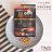 【日本Beaute Sante-lab生酵素230】高濃度黑薑黃EXTRA碇(264粒) 1