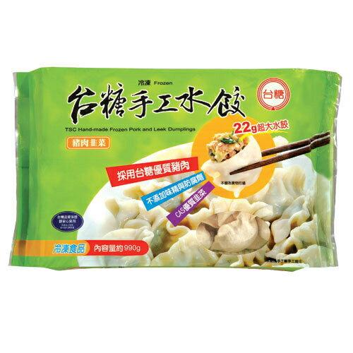 台糖 豬肉水餃(990g / 盒)x6_高麗菜豬肉 / 韭菜豬肉 / 玉米豬肉 2
