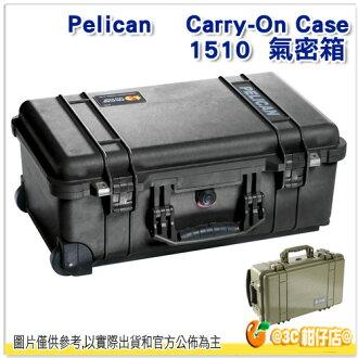派力肯 Pelican 1510 氣密箱 含泡棉 含輪座 拉桿滑輪登機箱 防撞防水 塘鵝 防水盒 運輸箱 Carry On Case 公司貨