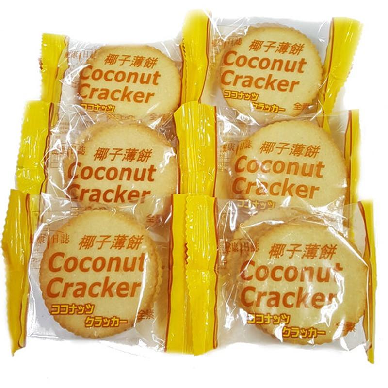 健康日誌椰子風味薄餅 231g【 4715243050120】(馬來西亞零食)