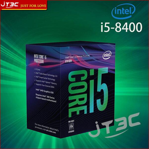 【滿3千15%回饋】Intel第八代Corei5-8400六核心處理器※回饋最高2000點