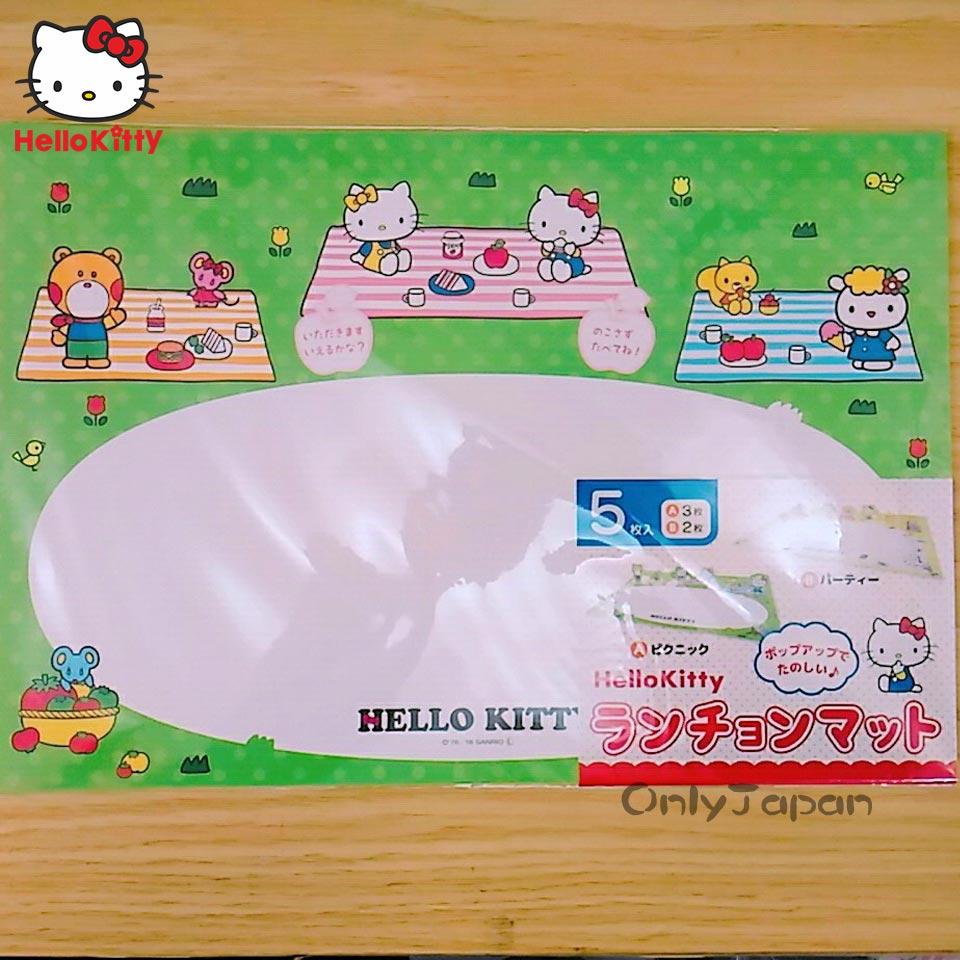 【真愛日本】18012500011 日本製立體可折五入餐桌墊-KT野餐 三麗鷗 kitty 凱蒂貓 立體桌墊 餐墊