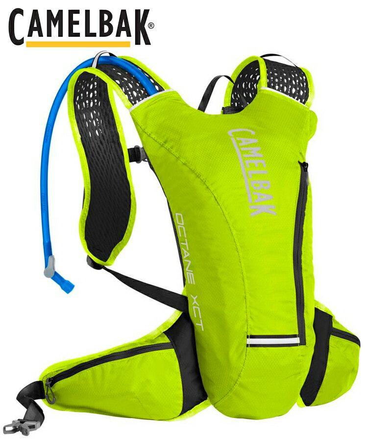 Camelbak Octane XCT 輕量多功能運動背包/水袋背包/ 附2升吸管水袋 CB1140301900 萊姆