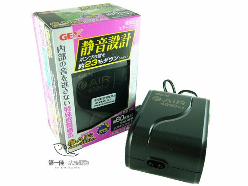 [第一佳水族寵物] 日本五味GEX 新型超靜音打氣機 [4000W-雙孔微調] 免運